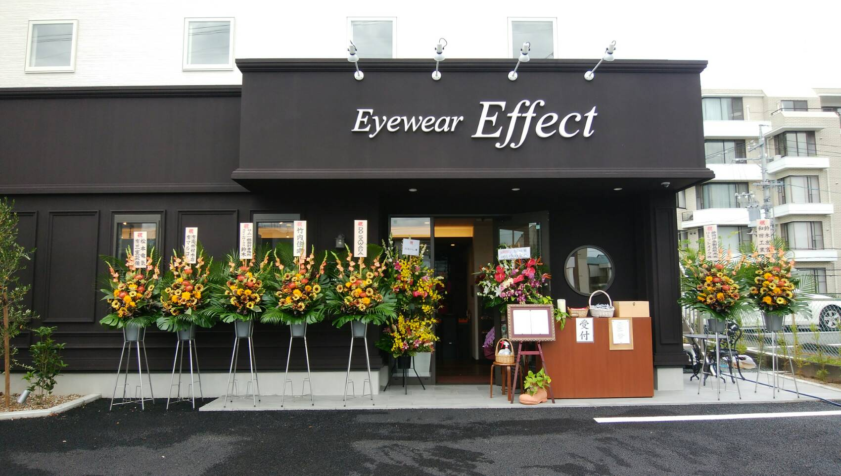 Eyewear Effect   静岡県浜松市のアイウェアショップ エフェクト
